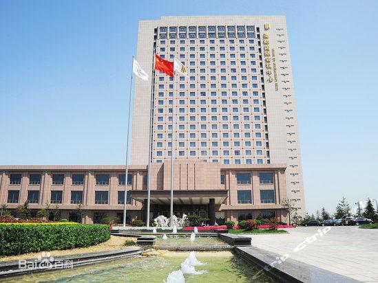 雷竞技圣都国际会议中心